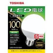 LDG11N-G/100V1 [ボール電球形LED電球 100W形相当 配光角200° 外径95mm 昼白色]