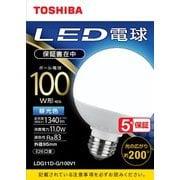 LDG11D-G/100V1 [ボール電球形LED電球 100W形相当 配光角200° 外径95mm 昼光色]
