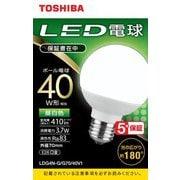 LDG4N-G/G70/40V1 [ボール電球形LED電球 40W形相当 配光角180° 外径70㎜ 昼白色]