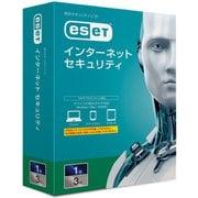 ESETインターネットセキュリティ 3台1年