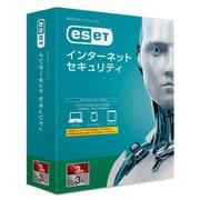 ESETインターネットセキュリティ 3台3年