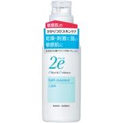 2e 入浴料 420ml