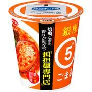 【限定】 銀座 担担麺専門店ごまる濃ごま担担麺 100g