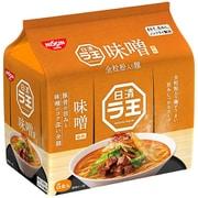 日清ラ王 味噌 5食パック(99g×5袋)