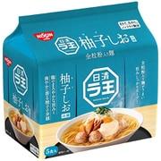日清ラ王 柚子しお 5食パック(93g×5袋)