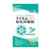 ASS-SC001 [フイルム劣化対策剤]