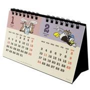 S8518130 [デスクカレンダー2ヶ月 DC/C&D]