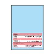 ブロッコリースリーブプロテクター 世界の名言 STREET FIGHTER V 豪鬼 技表 [トレーディングカード用品]