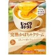 じっくりコトコト 完熟かぼちゃクリーム 箱 3袋
