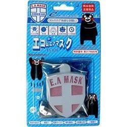 くま モン マスク
