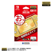 NS2-001 [貼りやすい液晶保護フィルム ピタ貼り for Nintendo Switch Lite]