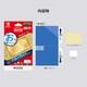 NS2-002 [貼りやすいブルーライトカットフィルム ピタ貼り for Nintendo Switch Lite]