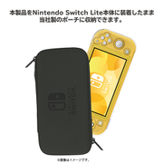 NS2-023 [PCハードカバー for Nintendo Switch Lite]