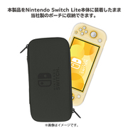 NS2-024 [シリコンカバー for Nintendo Switch Lite]