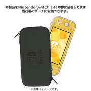 NS2-025 [TPUセミハードカバー for Nintendo Switch Lite]