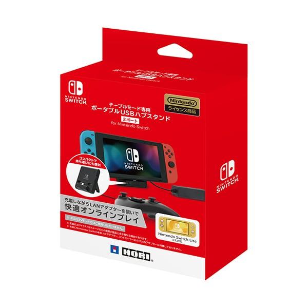 NS2-039 [テーブルモード専用ポータブルUSBハブスタンド2ポート for Nintendo Switch]