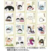 コウペンちゃん 色紙コレクション2 1個 [コレクショントイ]