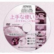 RZ-SV100K-018 [DVD取説]