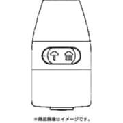 342-037-000 [キッチンシャワー]