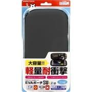 SWF2138 [SwitchLite用 EVAポーチSW Lite ブラック]