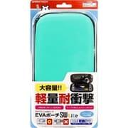 SWF2139 [SwitchLite用 EVAポーチSW Lite ブルー]