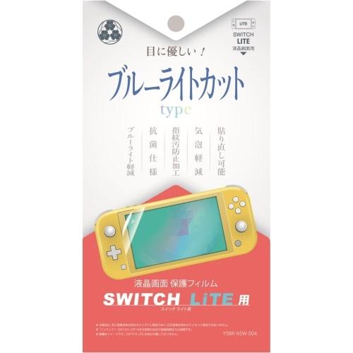 SwitchLite用 液晶保護フィルム ブルーライトカットタイプ