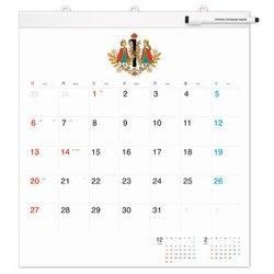 ホワイトボードカレンダー2020 フルサイズ