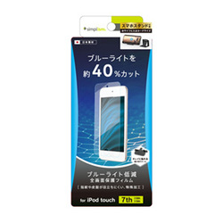 TR-TC19-PF-BCCC [iPod touch 7th/6th/5th ブルーライト低減 液晶保護フィルム 光沢]