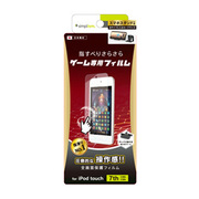 TR-TC19-PF-YKAG [iPod touch 7th/6th/5th ゲーム専用 液晶保護フィルム 反射防止]