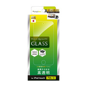 TR-TC19-GL-CC [iPod touch 7th/6th/5th 液晶保護強化ガラス 光沢]