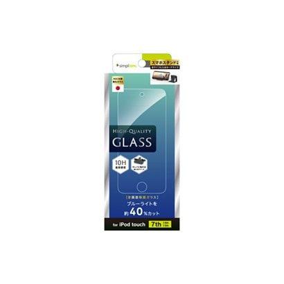 TR-TC19-GL-BCCC [iPod touch 7th/6th/5th ブルーライト低減 液晶保護強化ガラス 光沢]
