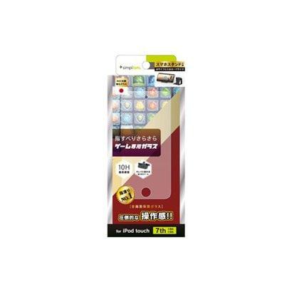 TR-TC19-GL-YKAG [iPod touch 7th/6th/5th ゲーム専用 液晶保護強化ガラス 反射防止]