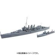 56721 英国重巡洋艦コーンウォール インド洋セイロン沖海戦 [1/700スケール プラモデル]