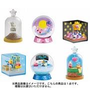 星のカービィ テラリウムコレクション-Game Selection- 1個 [コレクショントイ]