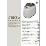SM-A573Z00JV [SM500用 取扱説明書(500W)]