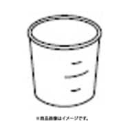 SM-A060Z0 [RM-10SN用 計量カップ]