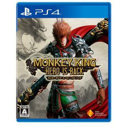 MONKEY KING ヒーロー・イズ・バック [PS4ソフト]