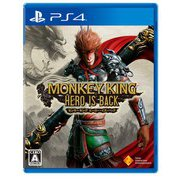 MONKEY KING ヒーロー・イズ・バック [PS4ソフト]