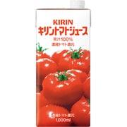 キリン トマトジュース LLスリム 1000ml×6本