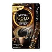 ネスカフェ ゴールドブレンド コク深め スティック ブラック (2g×9P)18g