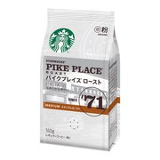 スターバックス コーヒー パイクプレイス ロースト 160g [粉]