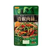 青椒肉絲の素 120g