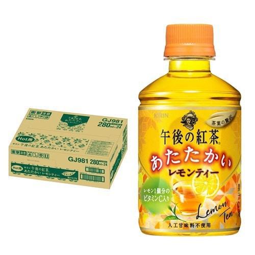 季節品 キリン 午後の紅茶 あたたかい レモンティー PET 280ml×24本