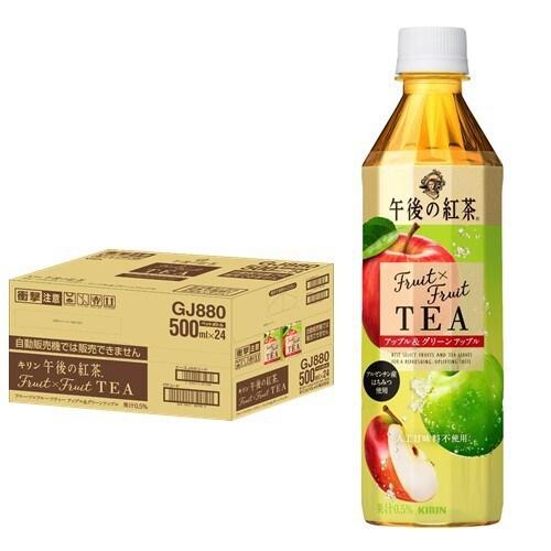 季節品 キリン 午後の紅茶 Fruit×Fruit TEA アップル&グリーンアップル PET 500ml×24本