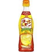 季節品 ほっとレモン(希釈用) 470ml
