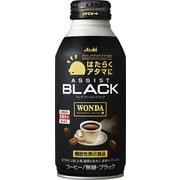 「『ワンダ』はたらくアタマに/アシスト」ブラック ボトル缶 400g×24本