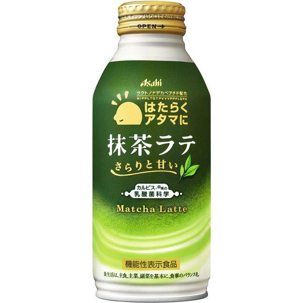 「はたらくアタマに」抹茶ラテ ボトル缶 370g×24本