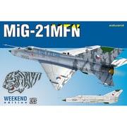 EDU7452 MiG-21MFN [1/72スケール プラモデル]