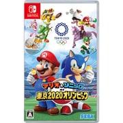 マリオ&ソニック AT 東京2020オリンピック [Nintendo Switchソフト]