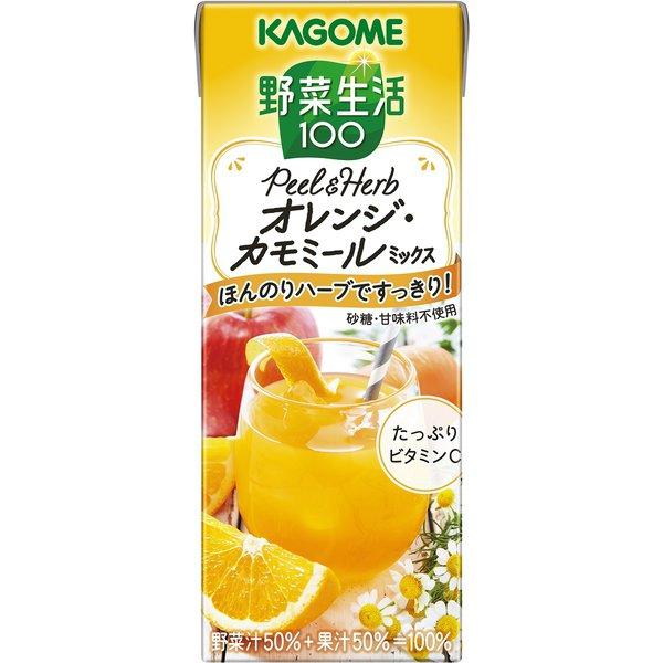 野菜生活100 Peel&Herb オレンジ・カモミールミックス 200mL×24本